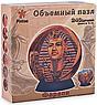 """Пазл-шар """"Египет"""" (240 деталей)"""