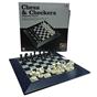 Шахматы с магнитной доской