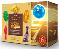 Чудо-Мыло Египет (большой набор)