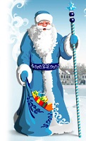 Подарки к новому года от деда мороза!